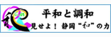imgbc_shizuoka